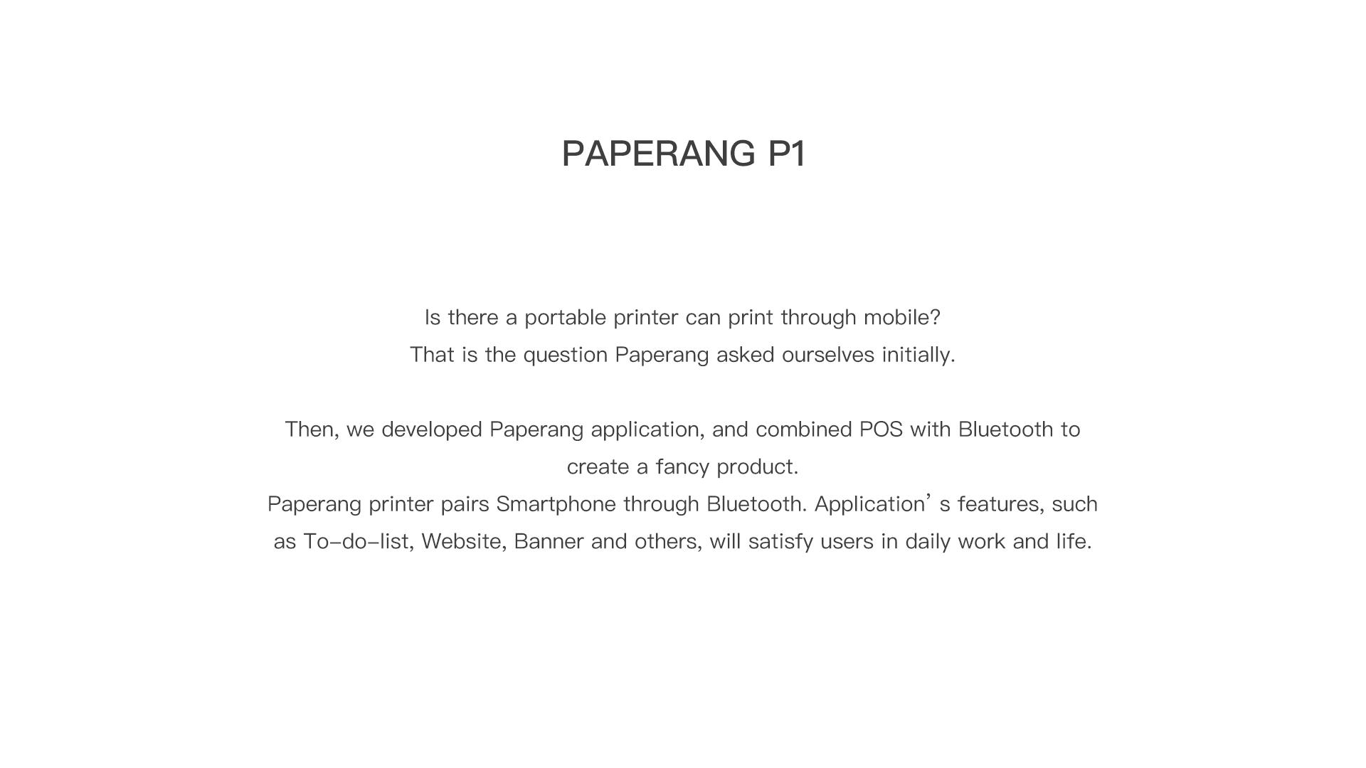 Paperang P1