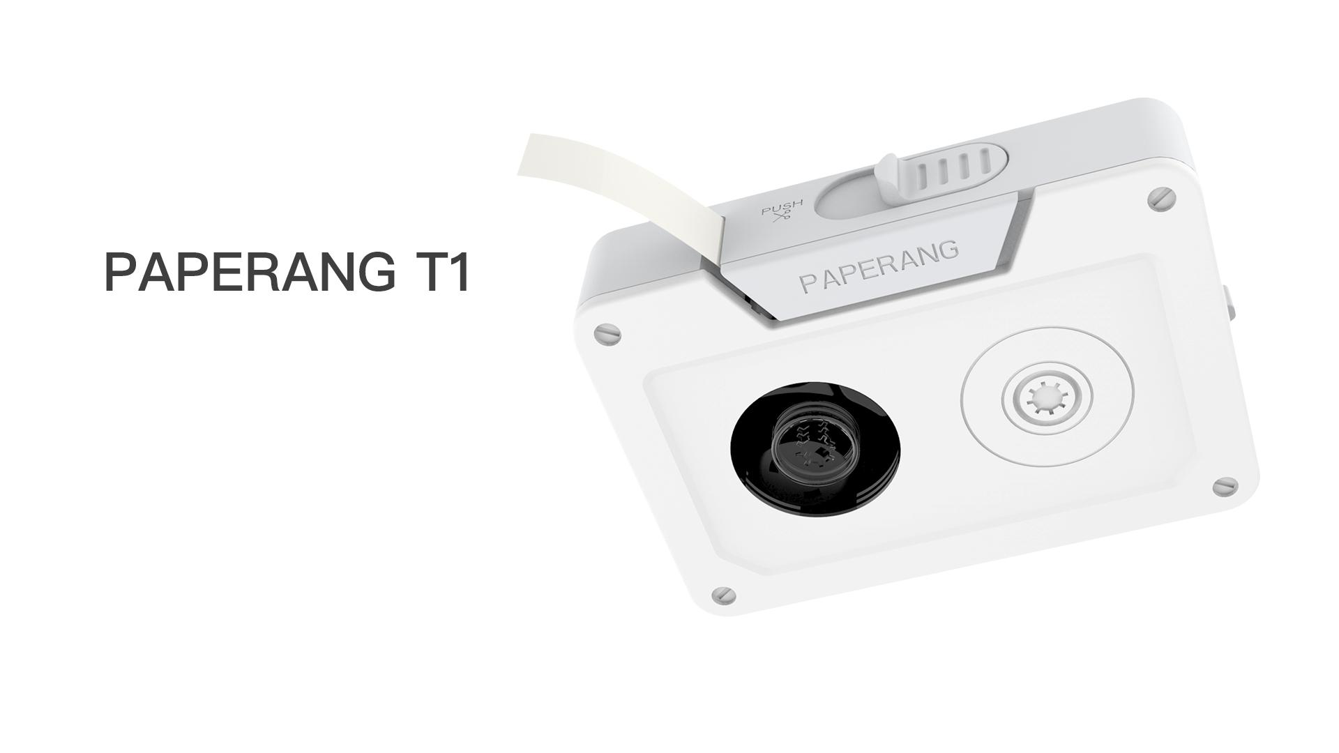 Paperang T1